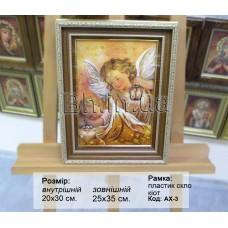 Ангели хлопці (АХ-3) 20х30 см.