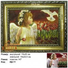 """Ангели дівчата """"АД-11""""  15х20 см. Ціну див. у вкладці Прайс!"""