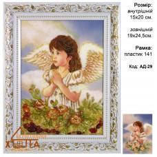 """Ангели дівчата """"АД-29""""  15х20 см. Ціну див. у вкладці Прайс!"""