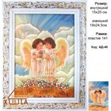 """Ангелы девушки """"АД-40""""  15х20 см."""