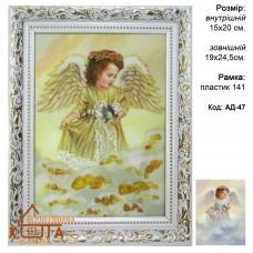 """Ангели дівчата """"АД-47""""  15х20 см. Ціну див. у вкладці Прайс!"""