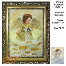 """Ангелы девушки """"АД-47""""  15х20 см."""