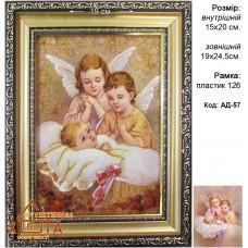 """Ангели дівчата """"АД-57""""  15х20 см. Ціну див. у вкладці Прайс!"""