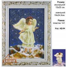 """Ангели дівчата """"АД-64""""  15х20 см. Ціну див. у вкладці Прайс!"""