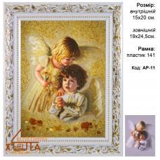 """Ангелы разные """"АР-11"""" 15х20 см."""