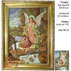 """Ангелы разные """"АР-12"""" 20х30 см."""