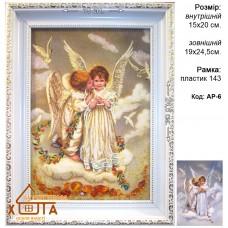 """Ангели різні """"АР-6"""" 20х30 см. Ціну див. у вкладці Прайс!"""