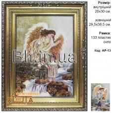"""Ангели дівчата """"АР-13""""  15х20 см. Ціну див. у вкладці Прайс!"""