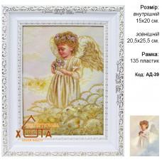 """Ангели дівчата """"АД-39""""  15х20 см. Ціну див. у вкладці Прайс!"""