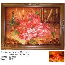 """Квіти різні """"КР-21"""" 30х40 см. Ціну див. у вкладці Прайс!"""