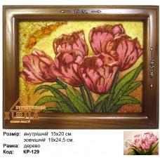 """Цветы разные """"КР-129"""" 15х20 см."""