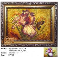"""Квіти різні """"КР-170"""" 15х20 см. Ціну див. у вкладці Прайс!"""