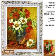 """Квіти різні """"КР-181"""" 15х20 см. Ціну див. у вкладці Прайс!"""