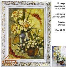 """Квіти різні """"КР-55"""" 15х20 см. Ціну див. у вкладці Прайс!"""