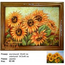 "Цветы подсолнухи ""КС-95"" 30х40 см."