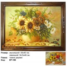 """Цветы разные """"КР-186"""" 30х40 см."""