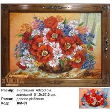 """Квіти маки """"КМ-59"""" 40х60 см. Ціну див. у вкладці Прайс!"""