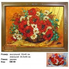 "Цветы маки ""КМ-59"" 30х40 см."