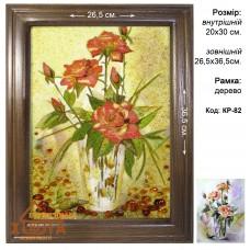 """Квіти різні """"КР-82"""" 20х30 см. Ціну див. у вкладці Прайс!"""