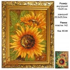 Квіти соняхи (КС-84) 15х20 см.