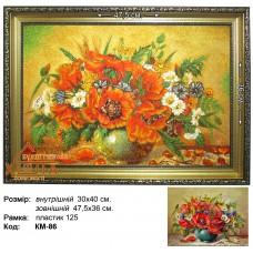 "Цветы маки ""КМ-86""    30х40 см."