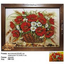 """Квіти маки """"КМ-102"""" 60х80 см. Ціну див. у вкладці Прайс!"""