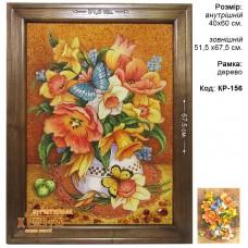 """Квіти різні """"КР-156"""" 40х60 см. Ціну див. у вкладці Прайс!"""