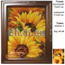 """Квіти соняхи """"КС-36 15х20 см. Ціну див. у вкладці Прайс!"""