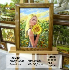 Портрет  №93 34х47 см.  Ціну див. у вкладці Прайс!