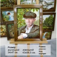 Портрет Гоцман №92 34х47 см.  Ціну див. у вкладці Прайс!