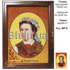 """Портрет Лесі Українки """"ВП-8"""" 30x40 см. Ціну див. у вкладці Прайс!"""
