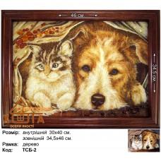 """Собака """"ТСБ-2""""  30х40 см. Ціну див. у вкладці Прайс!"""