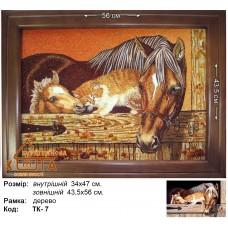 """Коні """"ТК-7"""" 34х47 см.  Ціну див. у вкладці Прайс!"""