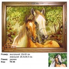 Коні  (ТК-44) 20х30 см.