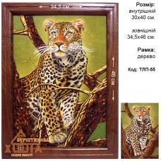 """Леопард """"ТЛП-55"""" 30х40 см. Ціну див. у вкладці Прайс!"""