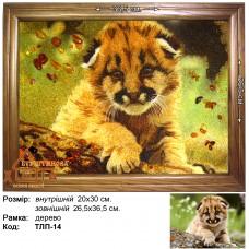 """Леопард """"ТЛП-14"""" 20х30 см."""