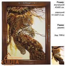 """Леопард """"ТЛП-2"""" 40х60 см. Ціну див. у вкладці Прайс!"""