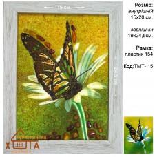 """Бабочка """"ТМТ-15"""" 15х20 см."""