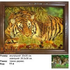 "Тигры ""ТТ-4"" 20х30 см."