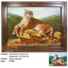"Тигры ""ТТ-50"" 34х47 см."