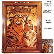 """Тигри """"ТТ-58"""" 34х47 см. Ціну див. у вкладці Прайс!"""