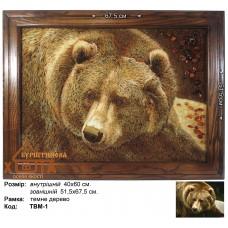 """Ведмідь """"ТВМ-1"""" 40х60 см. Ціну див. у вкладці Прайс!"""