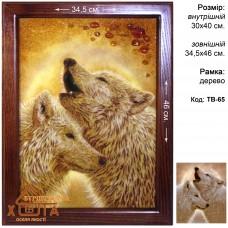 """Волки """"ТВ-65"""" 30х40 см."""