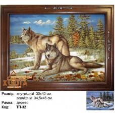"""Волки """"ТВ-32"""" 30х40 см."""