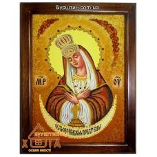"""Ікона Божа мати (ІБ-19) """"Остробрамська"""" 30х40 Ціну див. у вкладці Прайс!"""