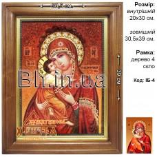 """""""Володимирська"""" (ІБ-4) ікона Божої Матері 20х30 см. Ціну див. у вкладці Прайс!"""