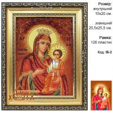 """Икона Божья матерь """"Иверская"""" (ІБ-2) 15х20 см."""