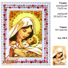 Икона Божья матерь (ІКБ-5) 15х20 см.