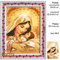 Икона Божья матерь (ІКБ-5) 20х30 см.
