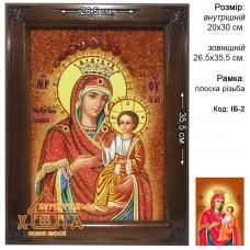 """Икона Божья матерь """"Иверская"""" (ІБ-2) 20х30 см."""